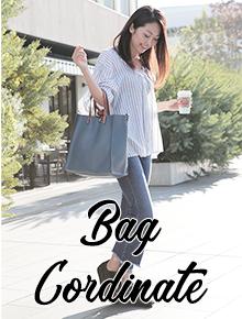 bagcordinate_eyecatch01