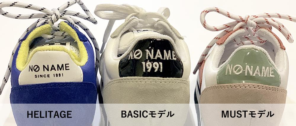 flex-91192-heritage07